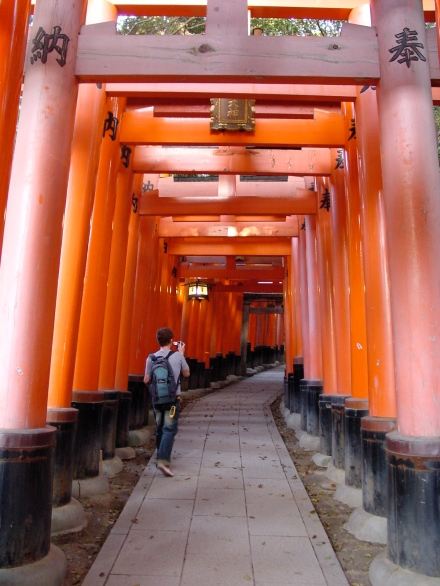 Small blast from the past. Kyoto in 2004.